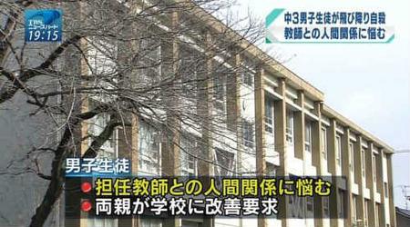 一宮市立・浅井中学校