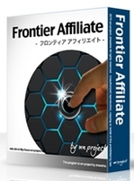 frontier-affiliate