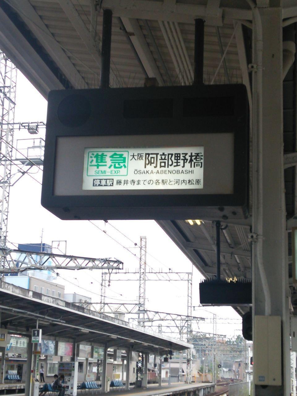 名鉄好きのブログ−鉄道ブログ                bl1007f
