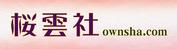 ownsha