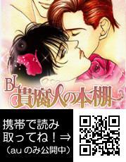 bl_kifujin