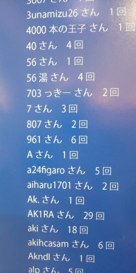 DSC_2137