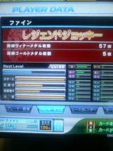 1d8b2cc7.JPG