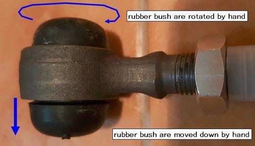 move rubber4
