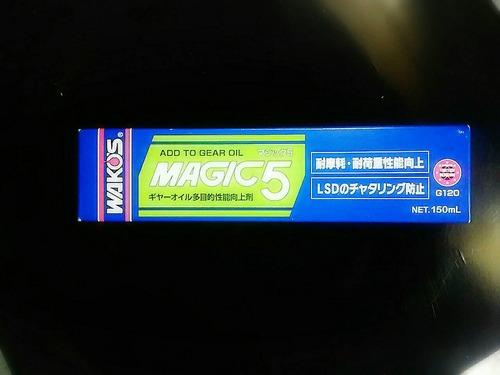 マジック5 ワコーズ