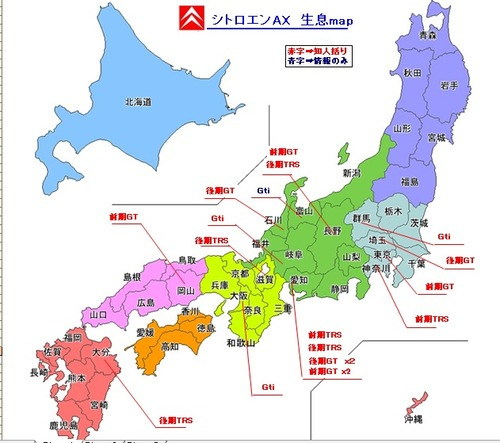 AX_map