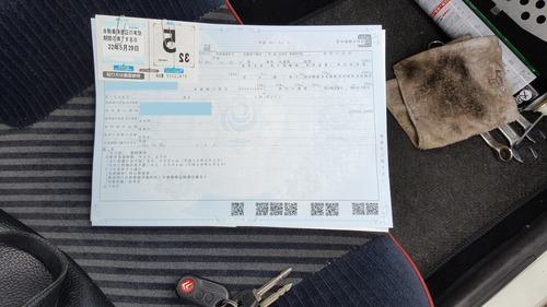 シトロエン 車検証