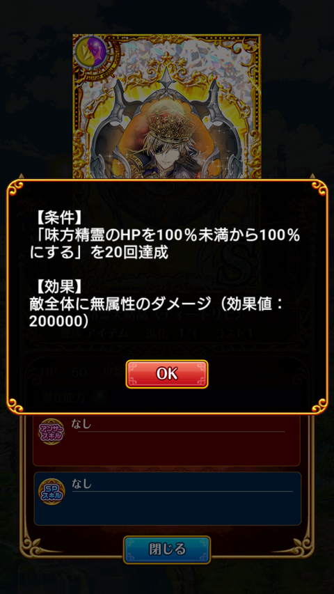 Screenshot_20190326-165441