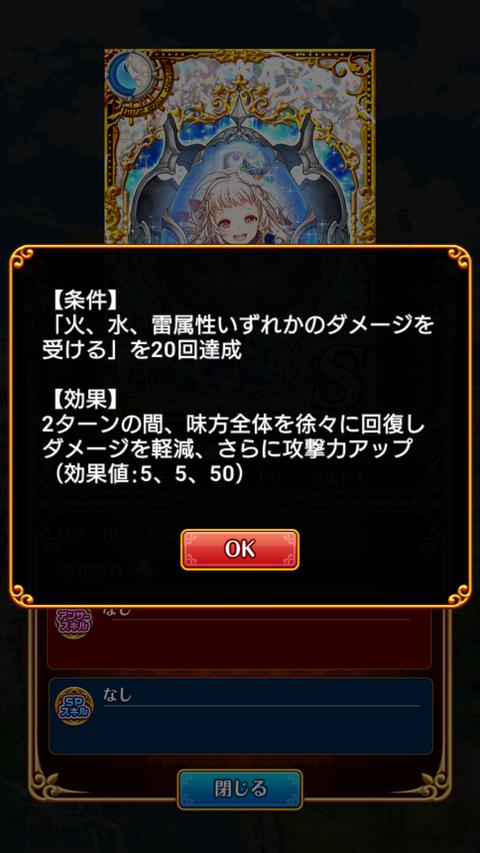 Screenshot_20190326-165423