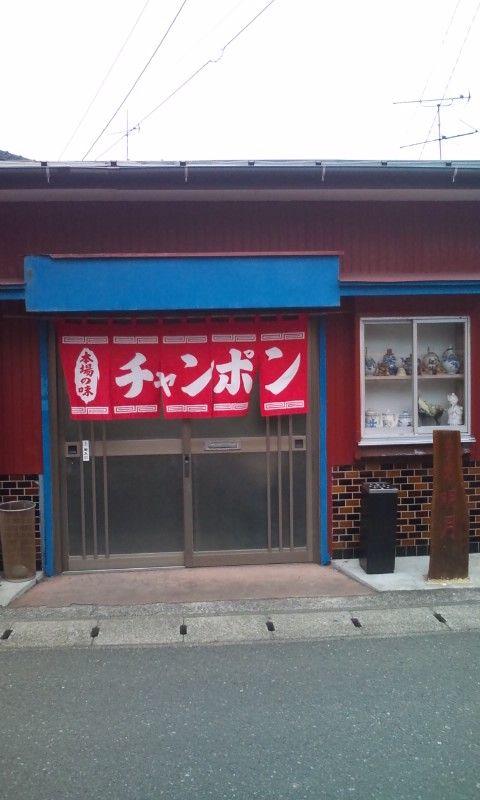 熊本県天草郡 「明月」 : 美食家...