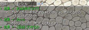 1208_04