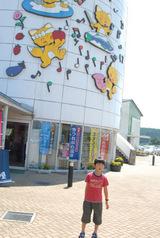 20090812きつれがわ道の駅
