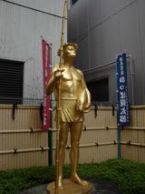 20090801河童橋太郎2