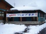 20100417草津