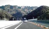 20090410鋸山