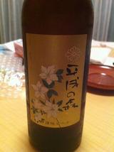 20110812ビール2