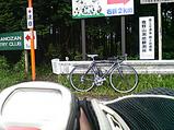 20080624鹿野山