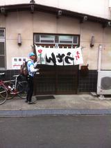 20111210柳川1