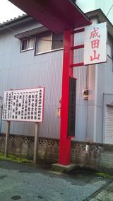 20100606木更津成田山1