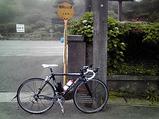 20090601鹿野山