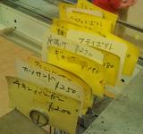 20101017メニュー1