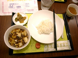 陳健一麻婆豆腐店