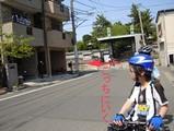 清浄光寺前