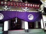 20090712歌舞伎座