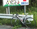 20100526鹿野山1