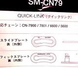 20090401クイックリンク2
