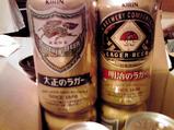 20081217ビール2