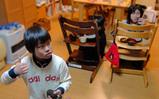 2008恵方巻