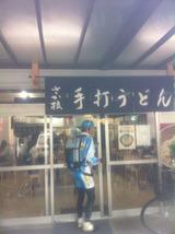 20111210さか枝1
