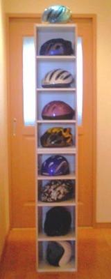 ヘルメット収納庫1