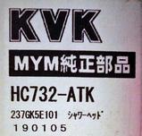 20100402KVK