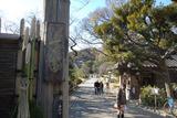 20091220三渓苑.jpg