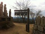 20111211白滝山