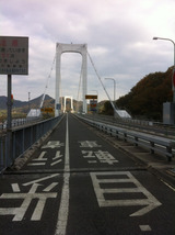 20111211しまなみ2