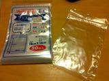 20110122ビニール袋
