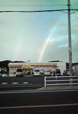 20090925虹