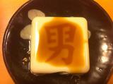 20110531豆腐2