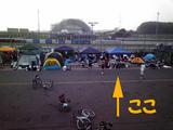 2008つくば陣地2