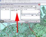 GPSカシミール5