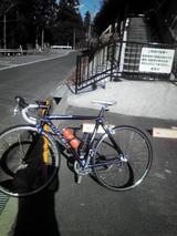 20100115三石山