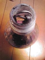 20090401チェーン洗浄用具2