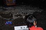 20100503鳴沢氷穴3