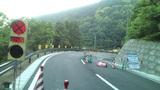 20100526鹿野山2