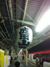 20110226成田駅
