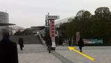 20110303東京体育館