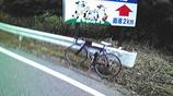 20080710鹿野山